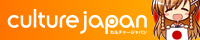 Culture Japan
