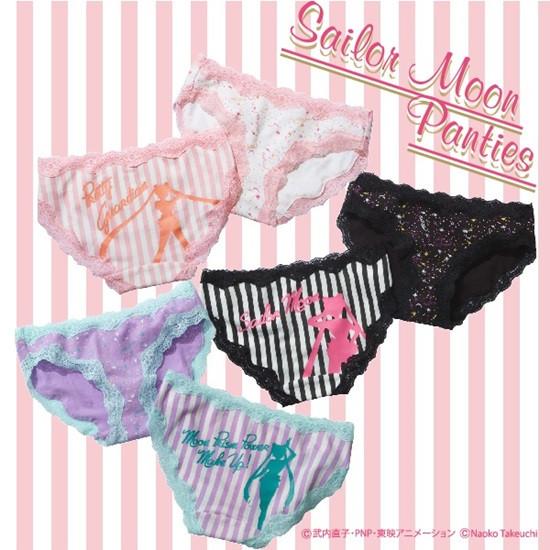 Panties Sailor Moon