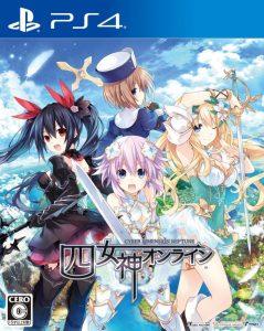 four-goddesses-online-720x905