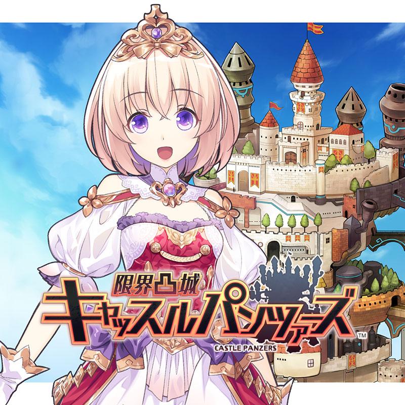 Genkai-Tokki-Castle-Panzers-Ann-PS4